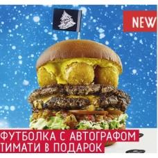 """Блэк Стар Бургер """"Новогодний"""""""