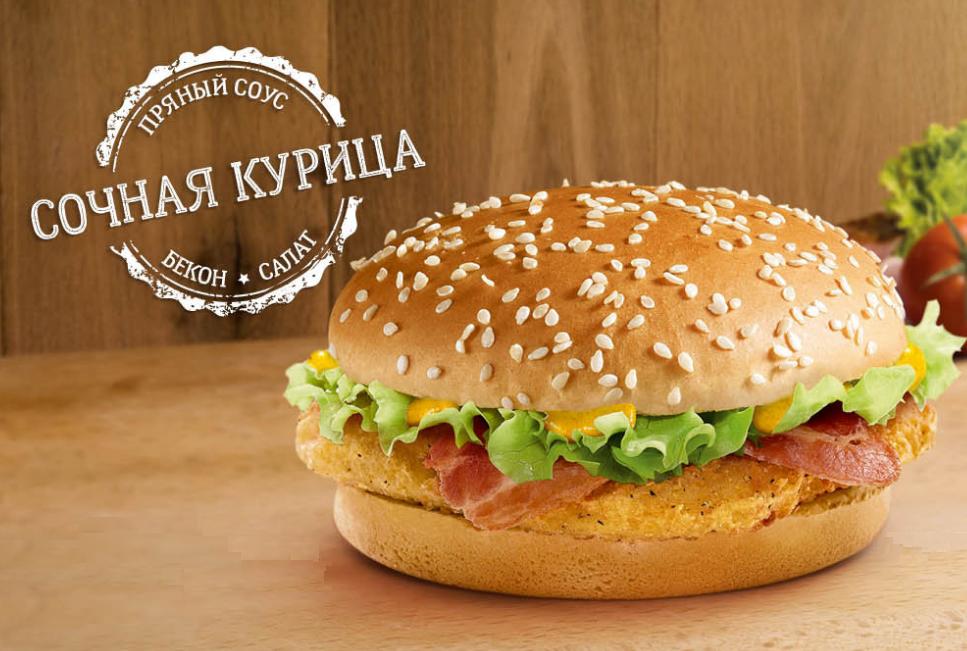 Новые сандвичи в Макдоналдс!